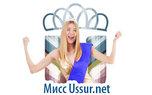 Ussur.net запускает самый  массовый интернет-конкурс красоты «Мисс U 2013»