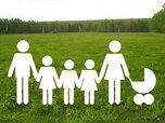 Уссурийск, Артем и еще 24 муниципалитета в Приморье обеспечили многодетных землей