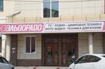 Магазины бытовой техники Уссурийска: Скромный взлет на фоне падения рынка