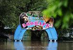 Проект нового зоопарка обсудят сегодня на общественных слушаниях в Уссурийске