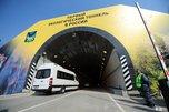 Праздничное открытие Нарвинского тунеля состоялось сегодня в Хасанском районе