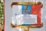 Имя генерал-полковника Александра Дворникова пополнило аллею Героев Уссурийского суворовского военного училища
