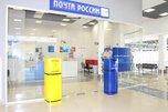 Почта России в Приморском крае запускает сервис оплаты госуслуг и штрафов ГИБДД