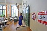 Родители десятиклассников в Приморье смогут наблюдать за проведением ЕГЭ