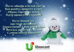 Анонс мероприятий на выходные дни 24 - 25 декабря