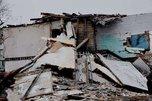 Более 20 домов будут снесены в Уссурийске в 2017 году
