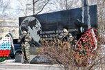 Память воинов-интернационалистов почтили в Уссурийске
