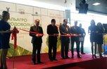 Международная продовольственная выставка открылась в Приморье