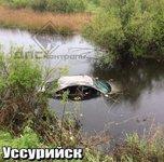 В Уссурийске в водоеме обнаружен утопленный автомобиль