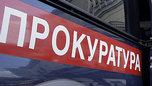 Трое депутатов думы Уссурийска будут отстранены от работы