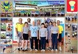 Спортивная сборная УГО завоевала призовые места в краевой спартакиаде пенсионеров
