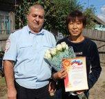 Полицейские выразили благодарность жительнице с. Борисовка за помощь в раскрытии тяжкого преступления