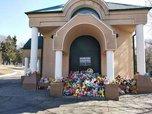 Траурные игрушки перевезены с центральной площади Уссурийска в часовню Воскресения Христова