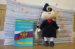 В Уссурийске сотрудники транспортной полиции куклу по имени Поли признали своим талисманом