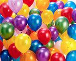 В День защиты детей в Уссурийске пройдёт большая праздничная программа