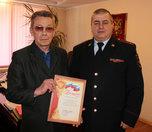 Полицейские выразили благодарность жителю Уссурийска за помощь в раскрытии тяжкого преступления