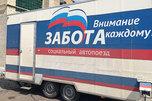 Детский автопоезд «Забота» прибудет в отдаленные села Уссурийского городского округа