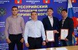 Чествование победителя первенства России по кикбоксингу состоялось в администрации Уссурийска