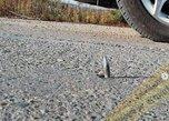 Неизвестные разбросали гвозди на уссурийской дороге