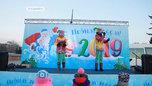 Зимние каникулы торжественно закрыли в Уссурийске
