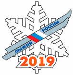 Лыжная гонка состоится в Уссурийске