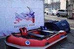 Надувные лодки подарили Уссурийску