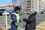 В Уссурийске сотрудники полиции присоединились к Всероссийской акции «8 марта в каждый дом»