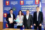 Чествование чемпионки России по кикбоксингу состоялось в администрации округа
