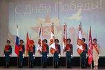 В преддверии Дня Великой Победы в Уссурийске состоялось торжественное собрание