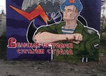 Погибшего в Чечне приморца запечатлели на стене рядом с его домом