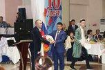 Корейский культурный центр отметил свой 10-летний юбилей