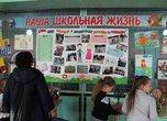 40 миллионов направили на ремонт школ и детских садов в Уссурийске