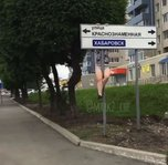 «Думал, меня уже невозможно удивить»: видео из Уссурийска «взорвало» соцсети
