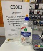 Неделя санитарного порядка на транспорте и в магазинах стартовала в Уссурийске