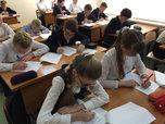 Уссурийские школьники проверят свои знания с помощью ВПР