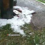 «Думали, машины побьет»: Град обрушился на Приморье