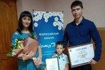 Семья из Уссурийска примет участие в финале конкурса «Семья года»