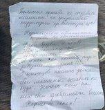 Жительница Уссурийска решила