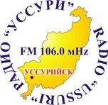 День Радио. Радио «Уссури» — нам 15 лет