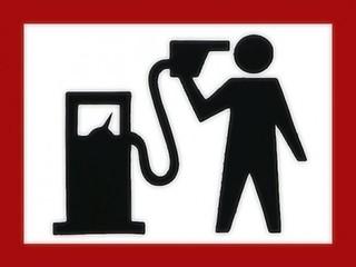Цены на дизельное топливо в Уссурийске выросли на 3.1% с начала октября