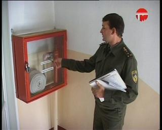 Руководители предприятий смогут сами выбрать проверяющих пожарной безопасности