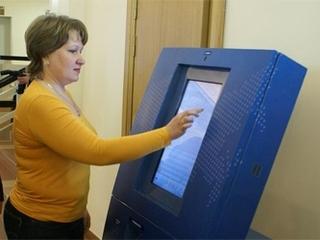 Около 20 инфоматов с доступом к порталу госуслуг установят в Приморье