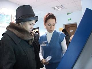 Электронная очередь появилась в управлении Пенсионного фонда РФ по Уссурийскому городскому округу