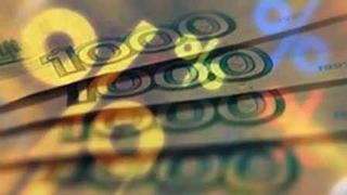 Патентная система налогообложения вводится в Приморье с 1 января