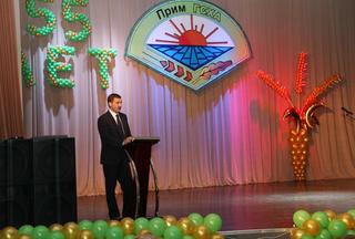 55-летний юбилей отметила Приморская государственная сельскохозяйственная академия