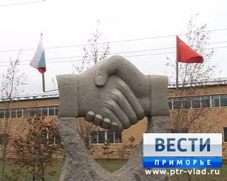 Китайский промышленный городок открылся недалеко от Уссурийска