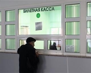 1 января в Москву можно уехать поездом за 7,5 тысяч рублей