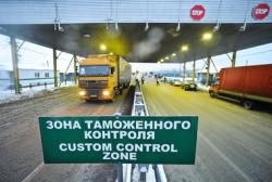 Уссурийская таможня сокращает очереди на границе