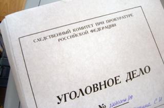 Следствие возбудило дело в отношении начальника миграционной службы Уссурийска