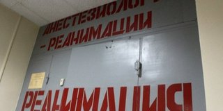 Конфликт медиков Уссурийска и главврача ЦГБ дошел до главы города